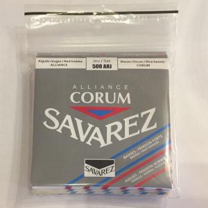 Savarez Corum Alliance Classical Guitar Strings