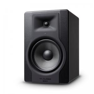 M-Audio BX8 D3 Single Monitor Speaker
